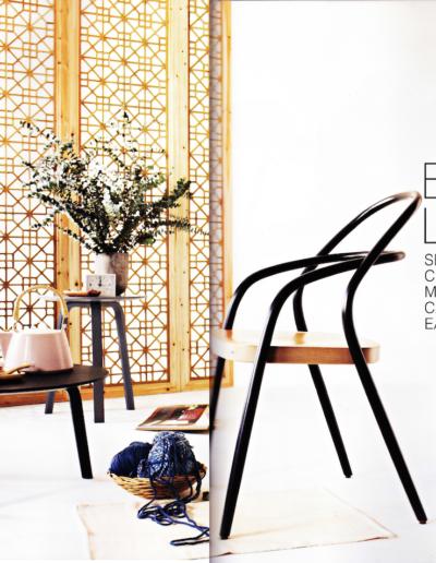 Lattice panels in the April 2014 issue of Home & Decor magazine