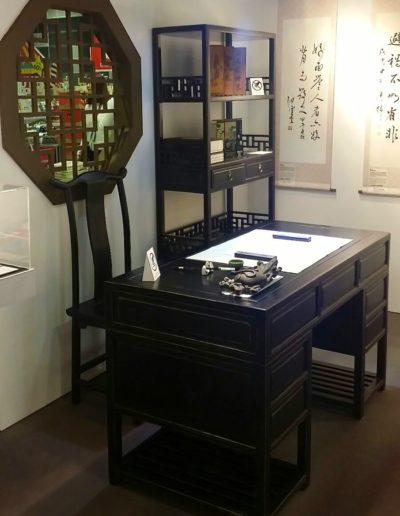 At Home With Words exhibition by Chou Sing Chu Foundation - Study room. Dec 2016.