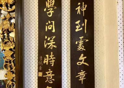 Chinese carved small couplet (reproduction)